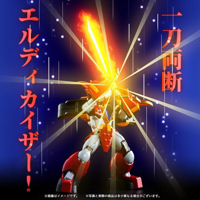 METAMOR-FORCE 魔動王グランゾート グランゾートFIGURE-052550_08