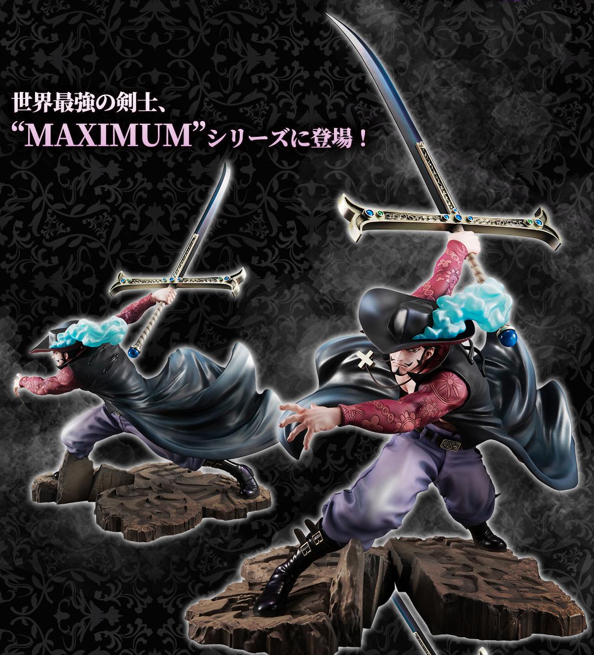 """ワンピース """"NEO-MAXIMUM"""" """"鷹の目""""ジュラキュール・ミホーク02"""