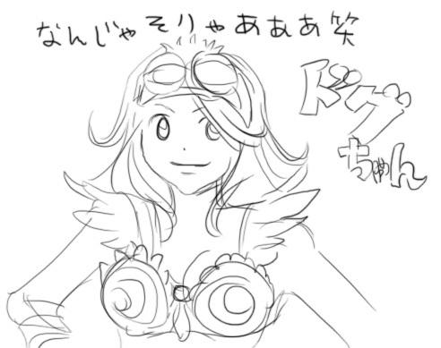0629hakushures_dogu.jpg