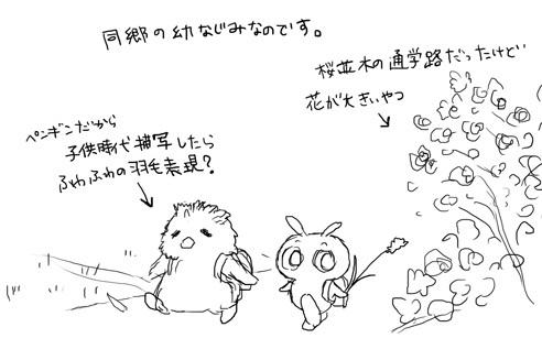 0717hakushures_kaerimiti.jpg