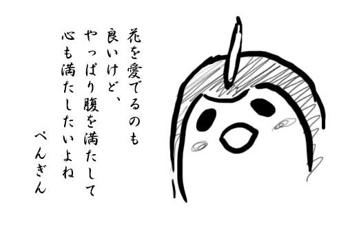 0717hakushures_pen1.jpg
