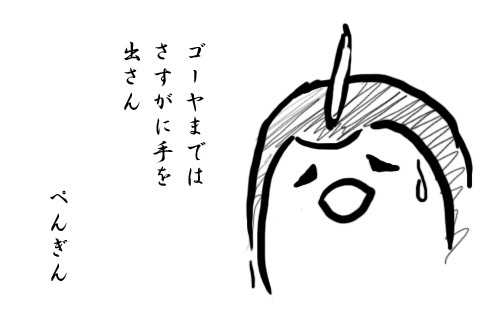 0717hakushures_pen2.jpg