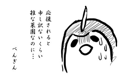 0717hakushures_pen4.jpg