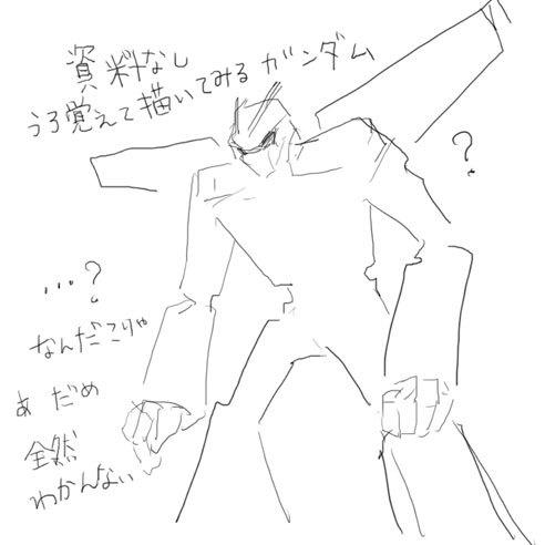 0724hakushu_gundum.jpg
