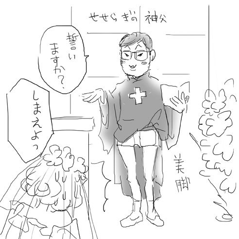 0724hakushures_shinpu.jpg