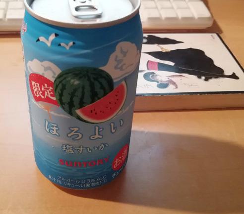 0724shiosuika.jpg
