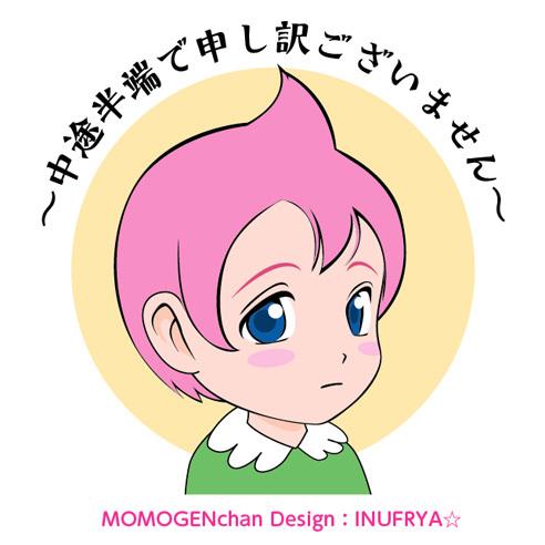 0817momogen_inuhurya.jpg