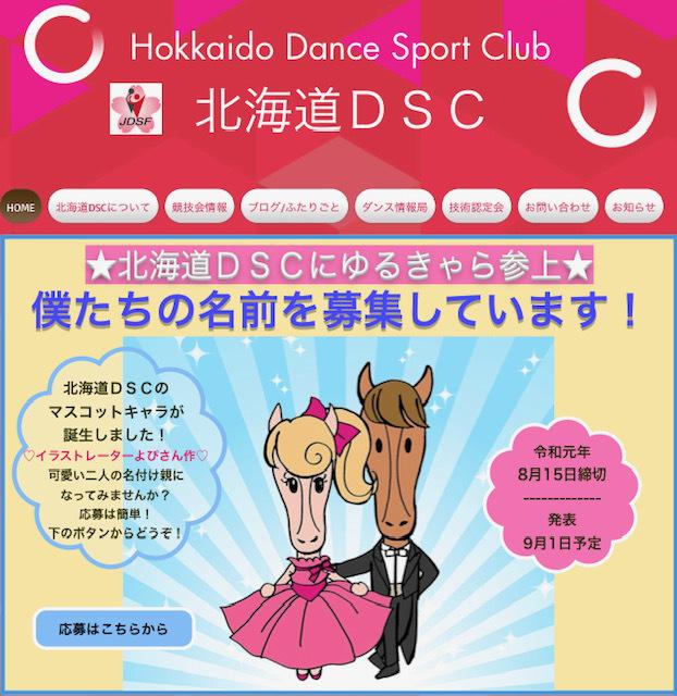 DSCchara1.jpg
