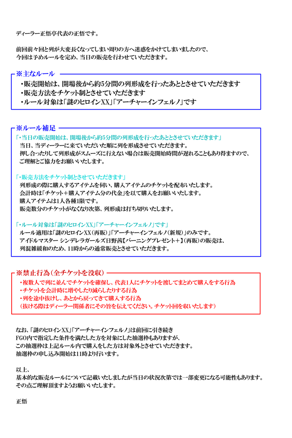 201907192330398f6.png