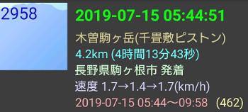 2019071530.jpg