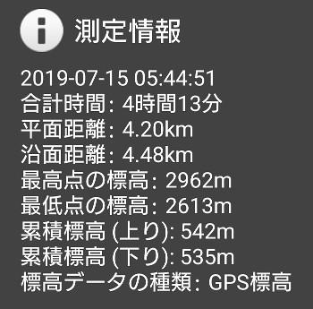 2019071534.jpg
