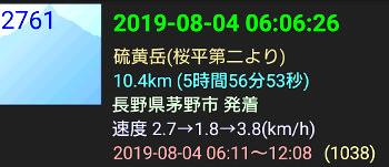 2019080436.jpg
