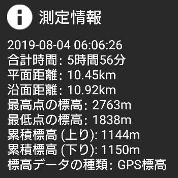 2019080441.jpg