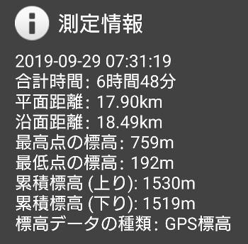 2019092930.jpg