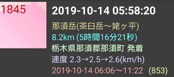 2019101426.jpg