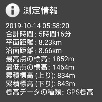 2019101430.jpg