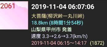 2019110423.jpg