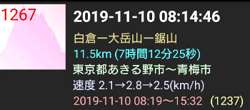 2019111036.jpg
