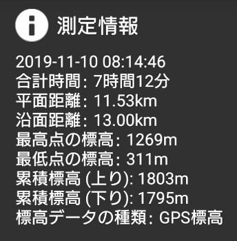 2019111040.jpg