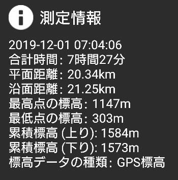 2019120158.jpg