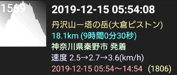 2019121541.jpg