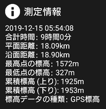 2019121545.jpg