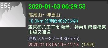 2020010325.jpg