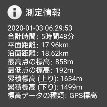 2020010330.jpg
