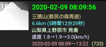 2020020927.jpg