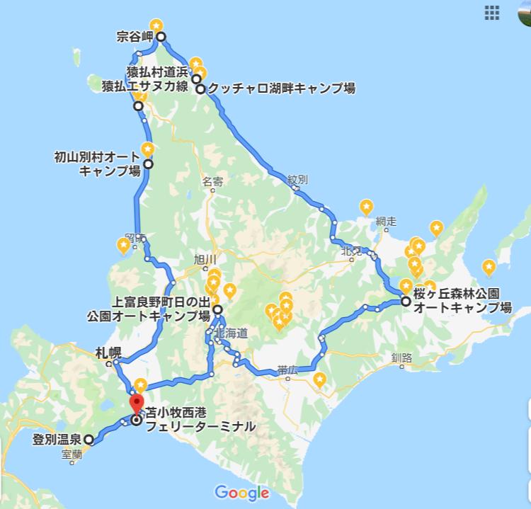 北海道ツーリング2019 全体図