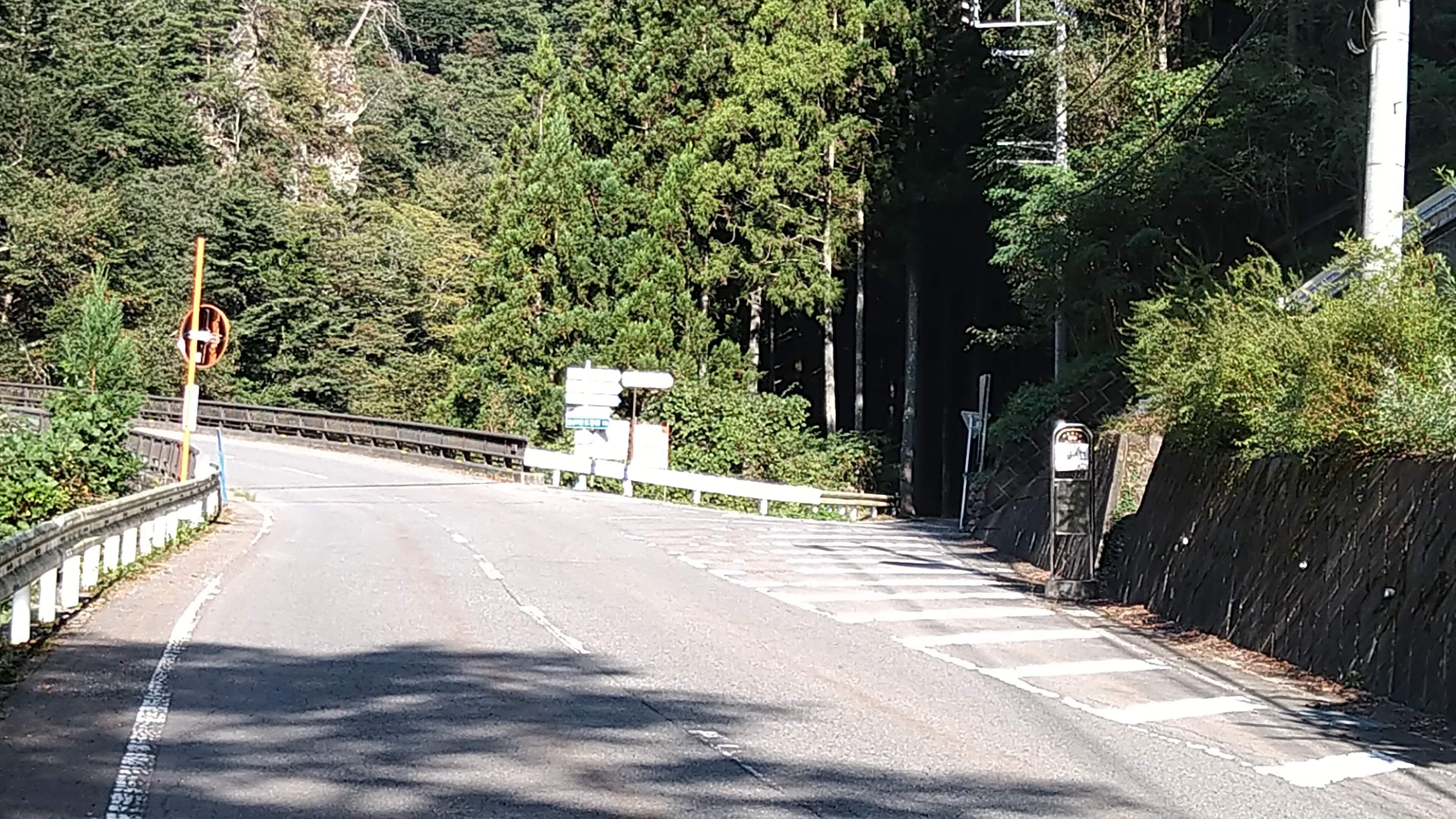 矢弓沢林道入り口2