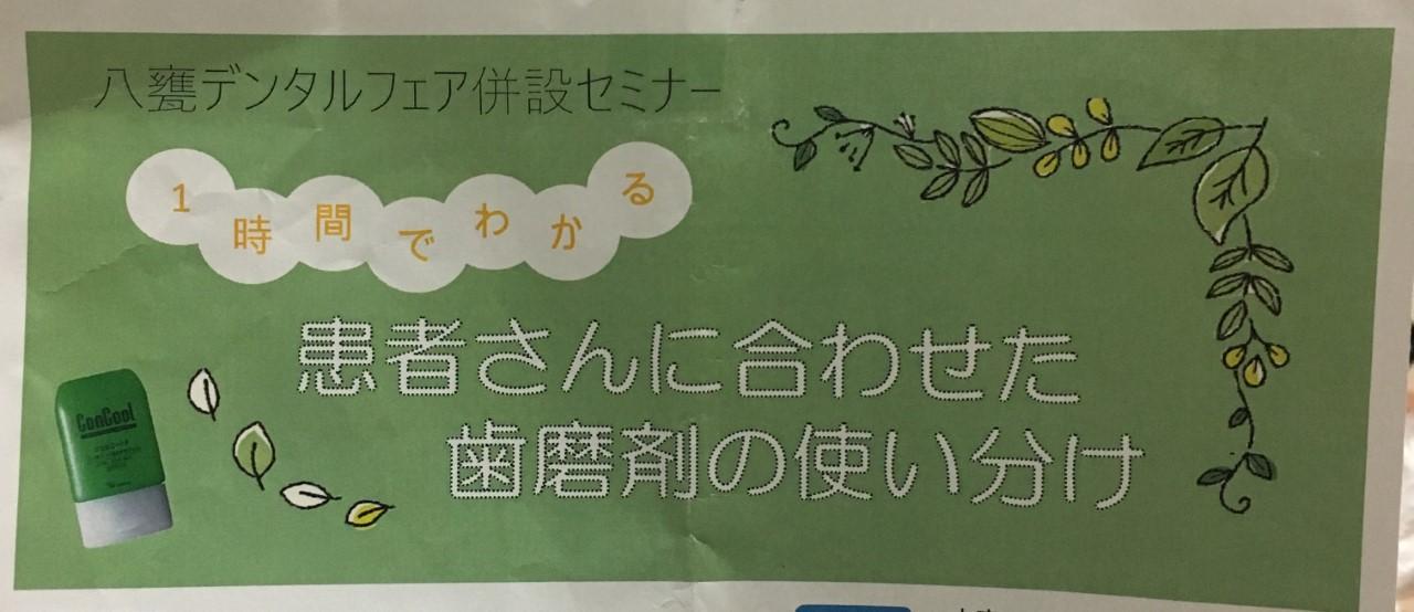 松嶋ブログ用