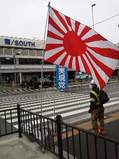 0211大阪空港