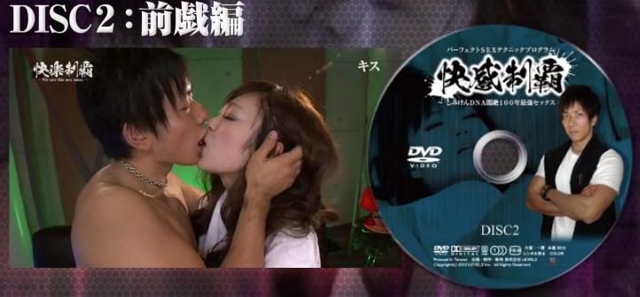 disc2前戯編