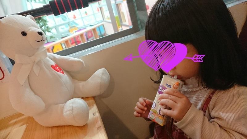 Fotor_157273333271450.jpg