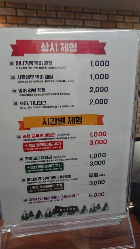 SMASUI009.jpg