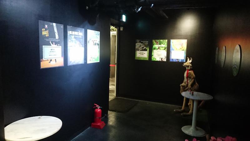 SMASUI073.jpg