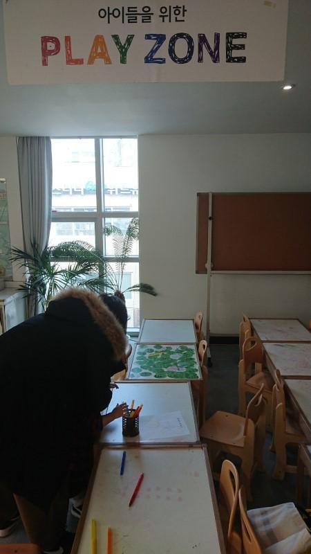 SMASUI091.jpg