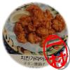 二村洞,日本食,鳳麟