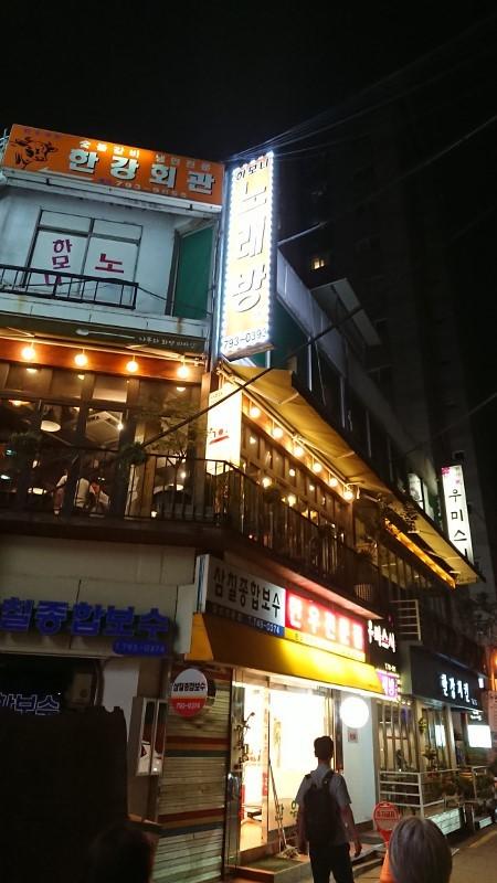 ichonkaraoke1003.jpg