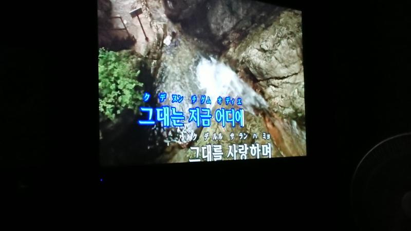 ichonkaraoke1008.jpg