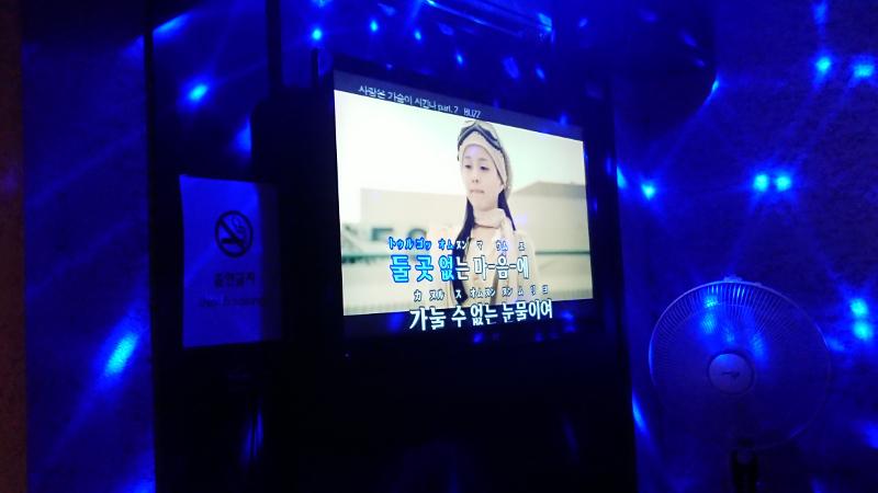 ichonkaraoke1013.jpg