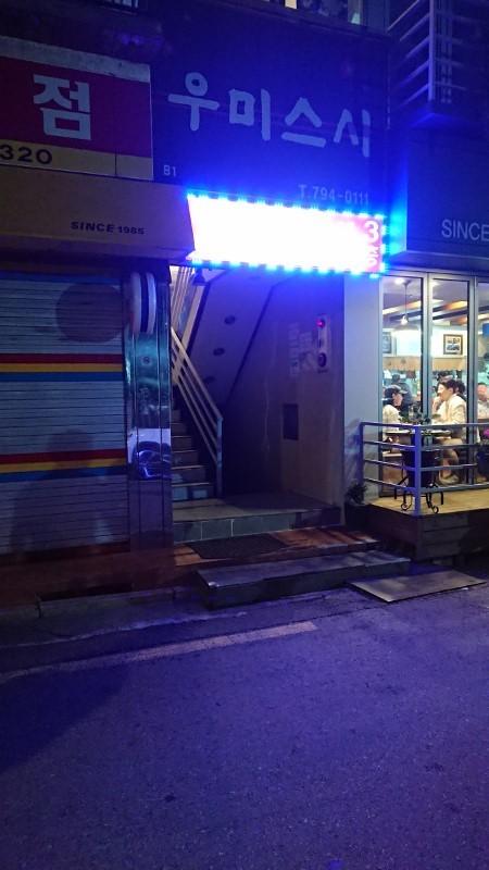 ichonkaraoke1016.jpg