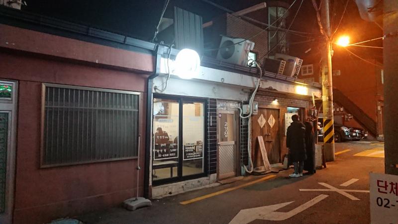 jejuyongsan001.jpg