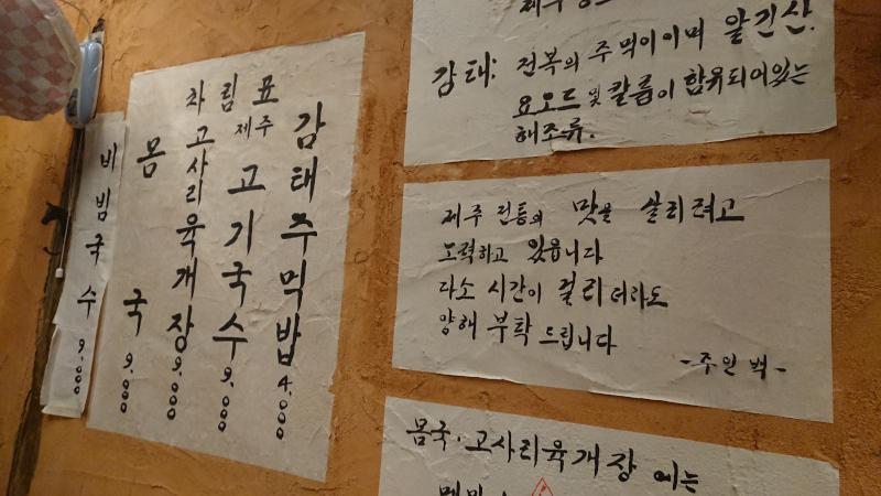 jejuyongsan005.jpg