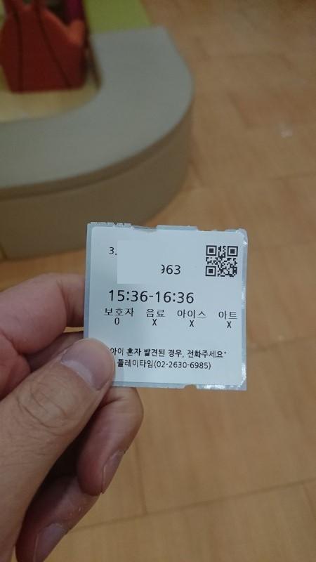 lotteyongki013.jpg
