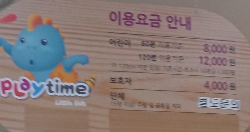 lotteyongki062.jpg