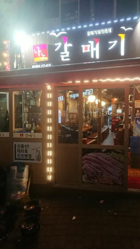 shinyakikawa009.jpg