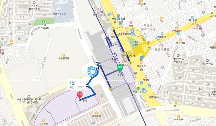 suwon1112.jpg