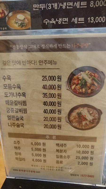yongsangom001.jpg